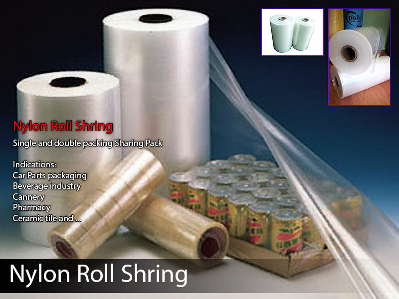 Nylon Roll Shrink