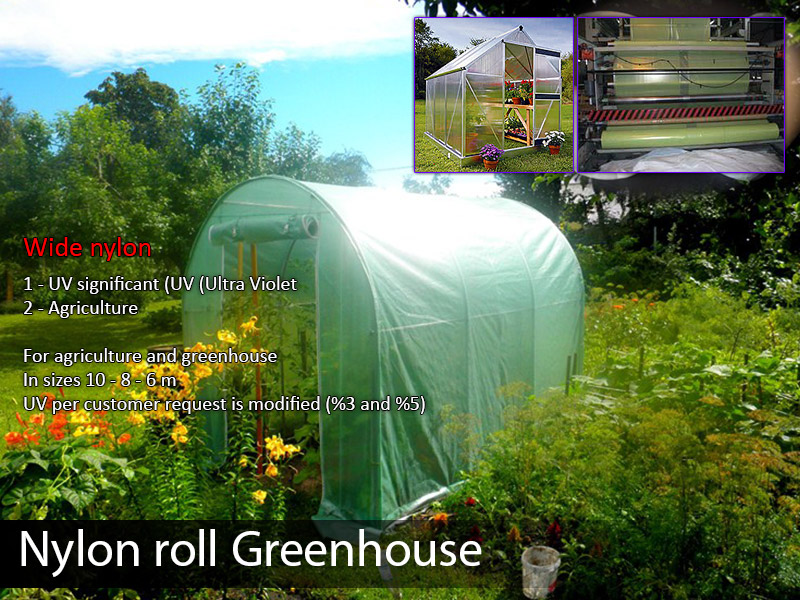 Greenhouse Nylon Roll