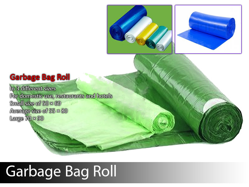 Garbage Bag roll